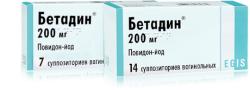 Бетадин – верное оружие против инфекций
